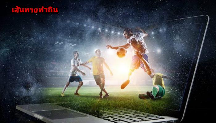 เทคนิคแทงบอล Ufabet ให้ได้กำไร