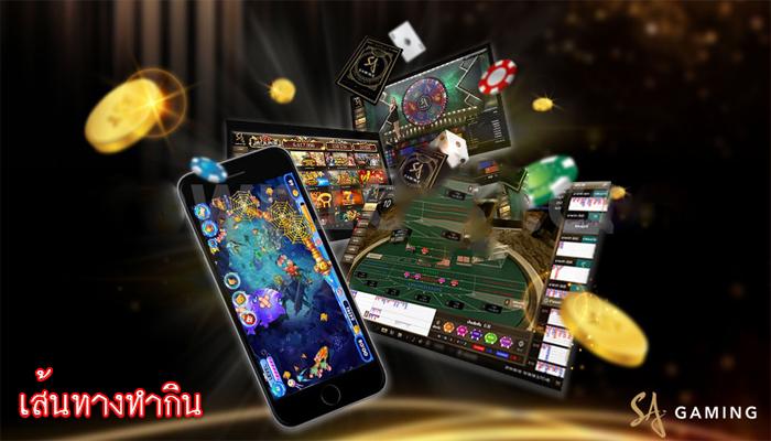 SA Game casino เล่นง่ายๆ ได้ทั้งมือถือและ PC